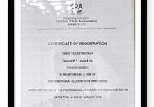 香港会计师公会成员证书